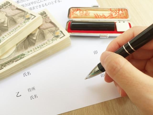 住宅を買うために必要な貯金額はいくら?|住宅価格別の目安を掲載