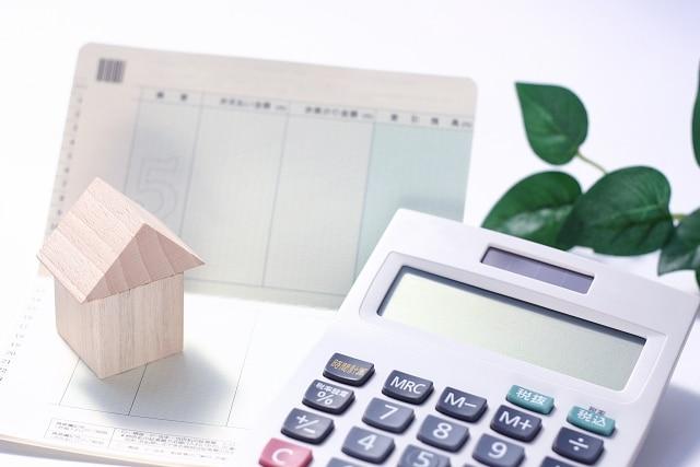 住宅ローン金利0.1%違うと支払利息が約100万円増加?