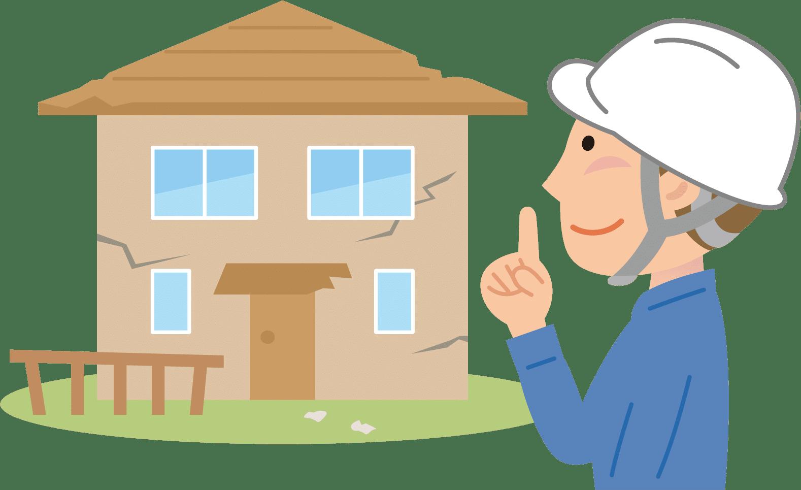 中古住宅の購入で失敗しないための注意点